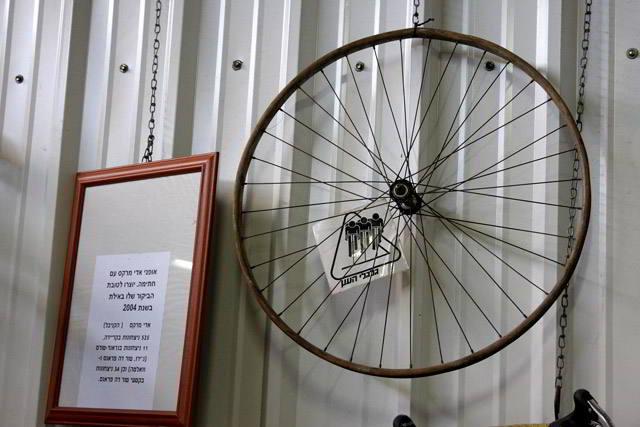גלגל כביש מעץ שתרם אלי סמוכה, ממועדון גלגלי העץ